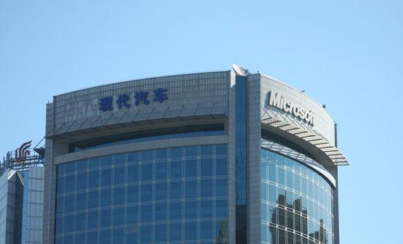 Власти проводят проверку офисов компании Microsoft в Китае