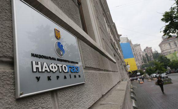 «Нафтогаз» требует от Газпрома более выгодных условий транзита