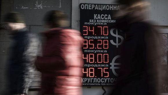 Курс евро поднялся на 29 копеек и достиг 48 рублей