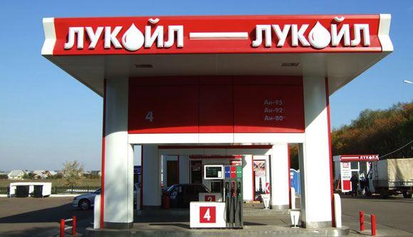 «Лукойл» продает свое украинские подразделение