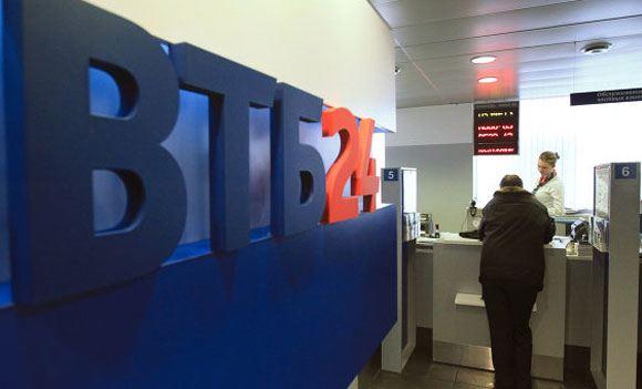 Главные российские банки оказались под санкциями