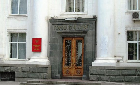Парламент Севастополя не поддержал законопроект о «закрытом» с статусе города