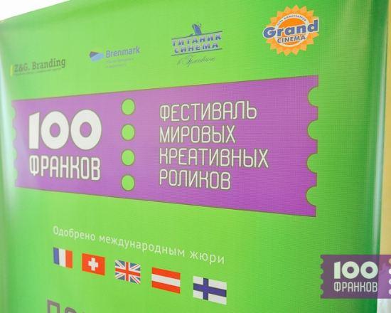 В Тюмени 22-23 августа состоится выдающееся событие в сфере рекламы