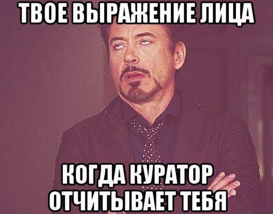 Роберт Дауни-младший настолько популярен, что в России про него сочиняют мемы