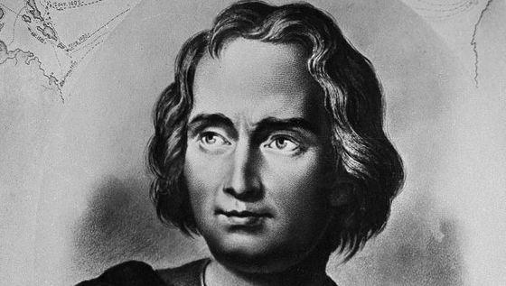 Христофор Колумб открыл Америку, но современные карты об этом «забыли»