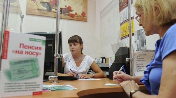 Министр труда выступил в защиту решения о заморозке накопительной части пенсий