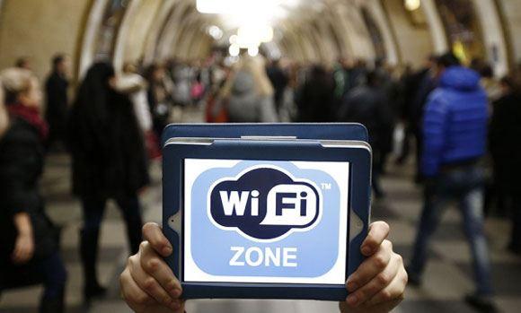 Московская мэрия опровергла запрет анонимного пользования публичным интернетом