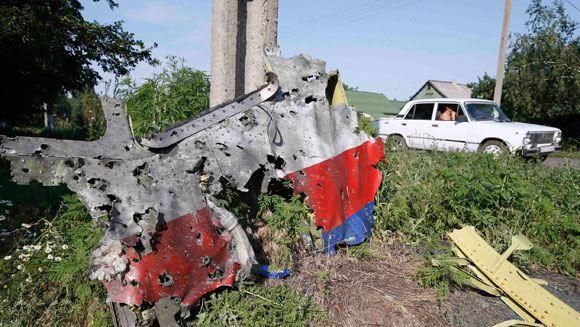 Доклад о крушении малайзийского «Боинга» на Украине обнародуют в сентябре