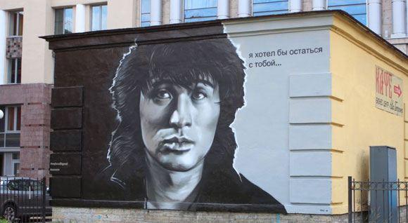 Власти Питера решили сохранить портрет Цоя на трансформаторной подстанции