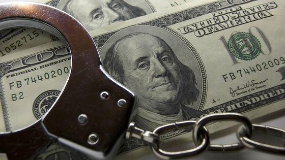 Известные финансовые преступники часто «путают» чужие и свои деньги