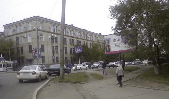 Хабаровская краевая типография