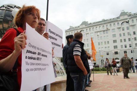 Акция за федерализацию в Екатеринбурге