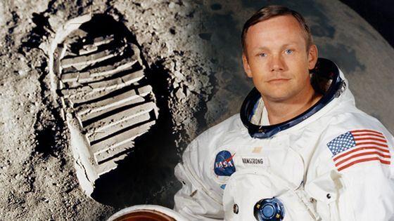 Американский астронавт Нил Армстронг оставил первый человеческий след на Луне