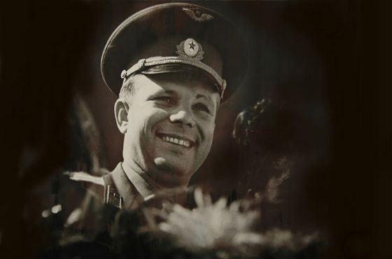Юрий Гагарин - первый человек, побывавший в космосе