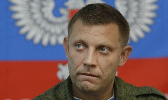 Александр Захарченко: В ДНР введена смертная казнь