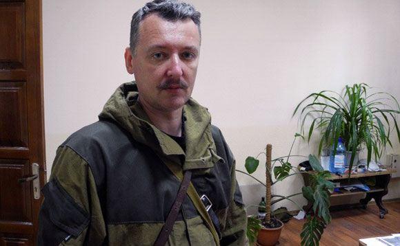 Министр обороны ДНР наградил Игоря Стрелкова орденом