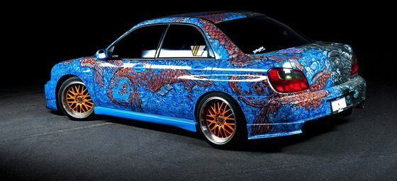 Vinilography is one way to beautifully paint a car.