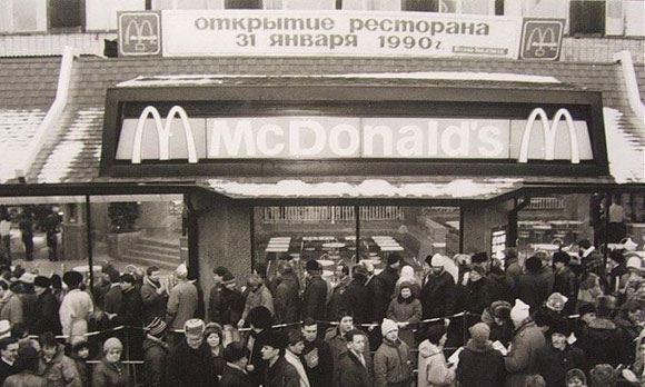 Временно прекратили работу четыре столичных «Макдональдса»