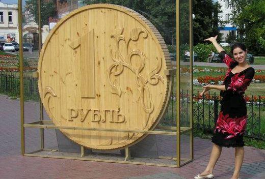 Рубль предлагают исключить из международного финансового оборота