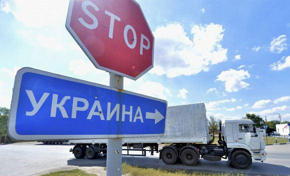 Киев назвал самовольный въезд российской колонны на территорию Украины прямым вторжением