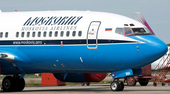 Росавиация приостанавливает действие лицензии авиакомпании «Московия»
