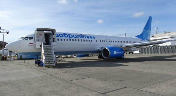 «Аэрофлот» планирует до ноября создать новый лоукостер