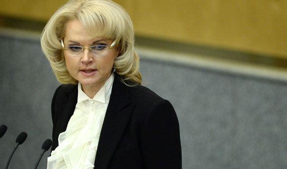Голикова выступила за взвешенное решение по накопительной части пенсий