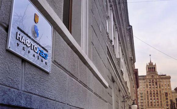 Украина вернула деньги за транзит газа