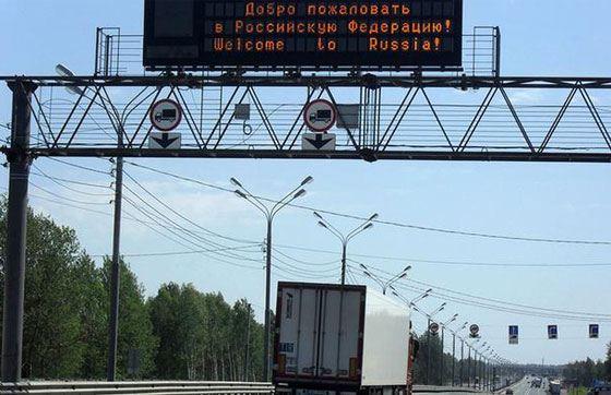 Белорусский реэкспорт способен вывести отношения на новый уровень