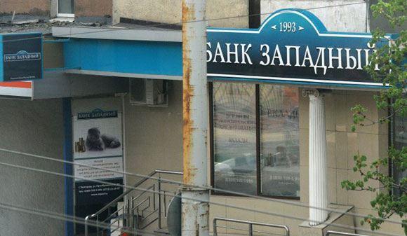 Белгородского миллионера отправили в колонию-поселение за захват отделения банка