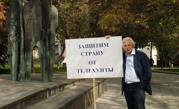Генри Резник провел одиночный пикет в центре Москвы