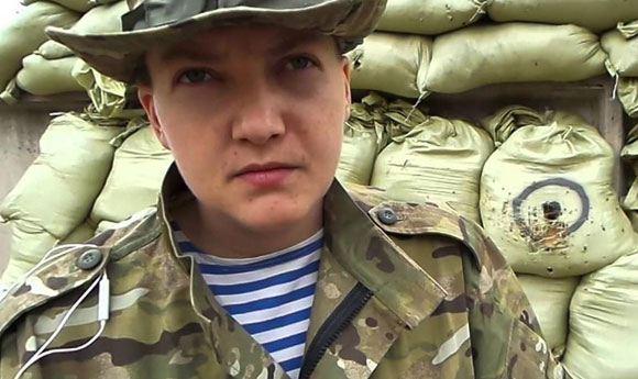Посольство Украины в России готово внести залог за летчицу Савченко
