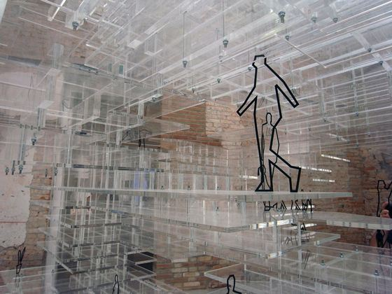 Прозрачный дом удивляет своим видом