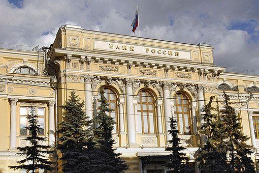Банк России закрыл «Онлайн Банк», «Межотраслевую банковскую корпорацию» и банк «Месед»