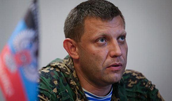 Александр Захарченко: За ДНР воевали около четырех тысяч россиян