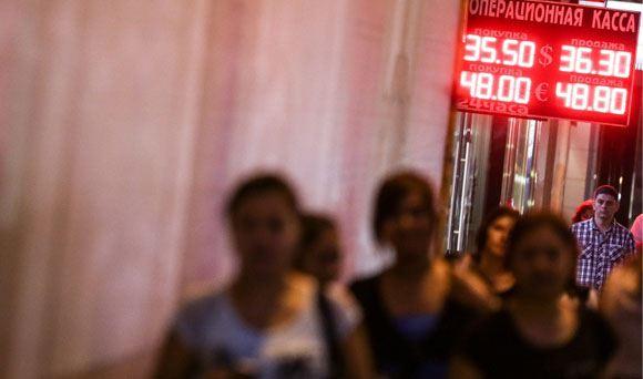 На фоне последних новостей доллар и евро усилили рост к рублю