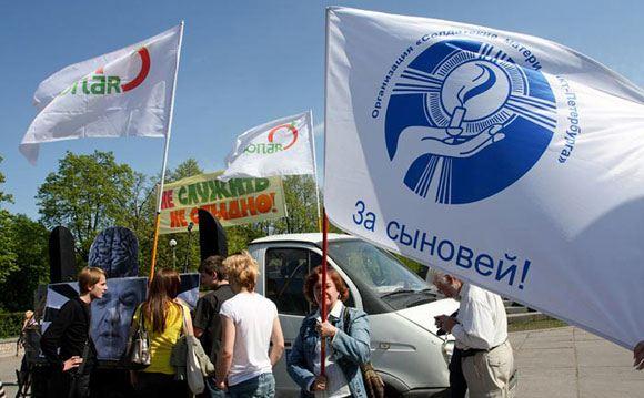 «Солдатских матерей Санкт-Петербурга» внесли в список иностранных агентов