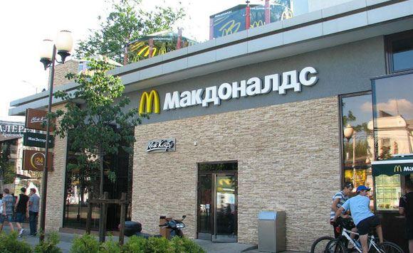 В Краснодаре закрылись четыре ресторана сети «Макдональдс»