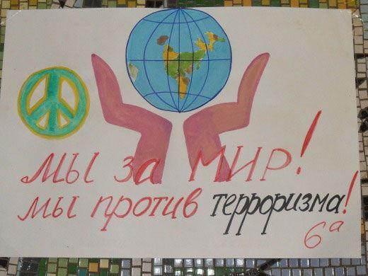 В Хабаровске на местного активиста завели дело после антитеррористических призывов
