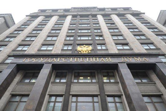 Власти согласовали выбор места для строительства Парламентского центра