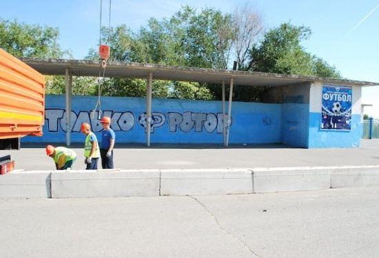 Работы по демонтажу волгоградского стадиона уже начались
