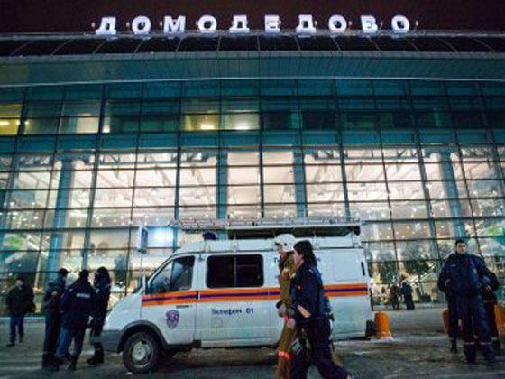 Уроженца Ставрополья по фамилии Раздобудько называли смертником, взорвавшим бомбу в Домодедово