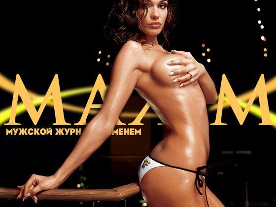 Alena Vodonaeva often removed for the magazine Maxim