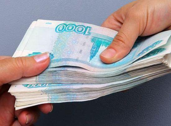 Взятие кредита – удобный способ решения вопроса нехватки денег