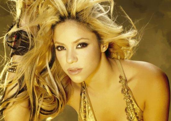 Шакира скоро во второй раз станет мамой