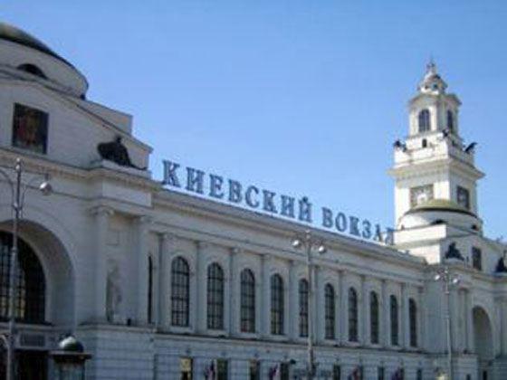 Были задержаны трое мужчин и женщина - все жители Чечни