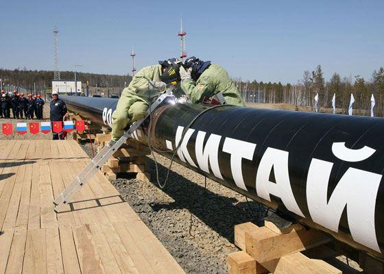 С сентября запустили строительство первой части трубопровода «Сила Сибири»