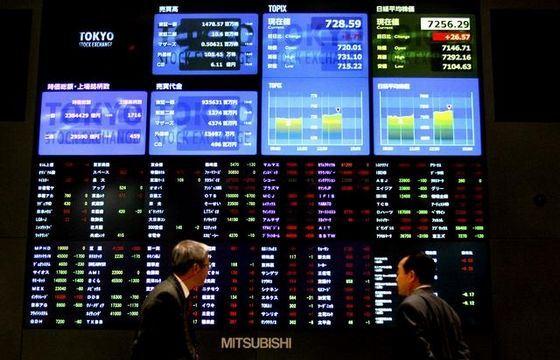 Рынок Nikkei тоже затронули масштабные финансовые преступления