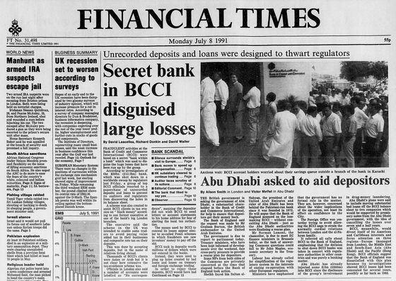 Крах Bank of Credit and Commerce International возглавил рейтинг финансовых преступлений