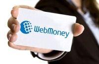 WebMoney ������ �������� � ���������� ���������� �����